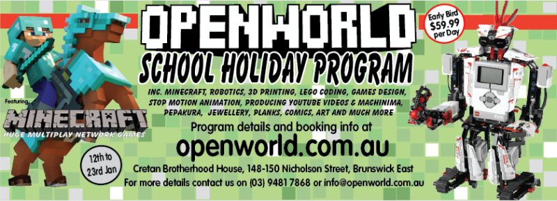 Open World_Inside the brick 2016 Holiday program